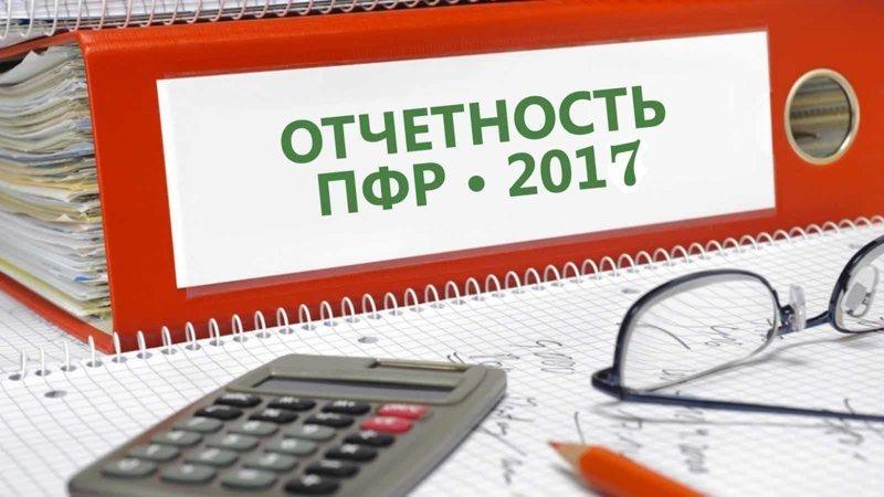 В 2017 году управленческий персонал ПФР разбогател на 32 миллиона рублей. Нет, нет, это не зарплата. Это разница между 2017 и 2016 годами, ведь в последнем они задекларировали всего 506 миллионов Зарплаты, ПФР, декларация, доходы, интересное, недвижимость, чиновники