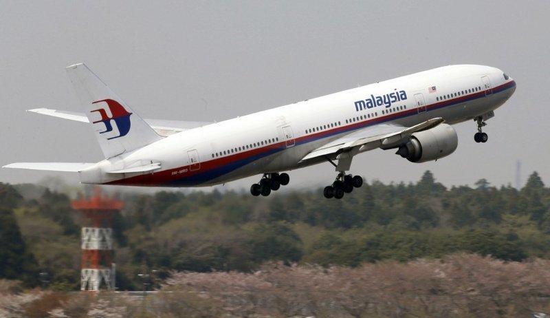 Австралийский инженер-механик обнаружил обломки рейса MH370 авиакомпании Malaysia Airlines на снимках сервиса Google Earth MH370, Malaysia Airlines, google earth, исчезновение, рейс 370, самолет, снимок