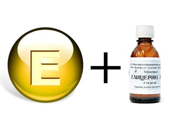 Каждый день, за час до сна, наноси на лицо смесь глицерина и витамина Е…