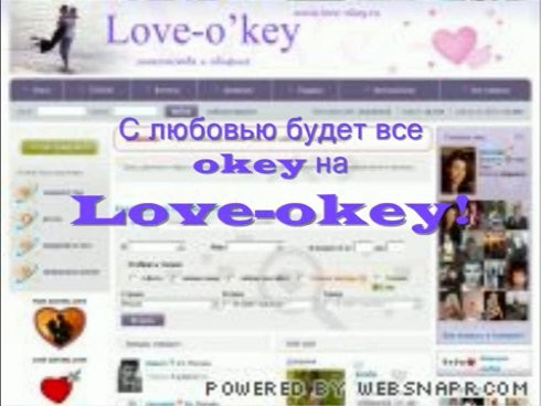 Лучшие Сайты Знакомств По Украине