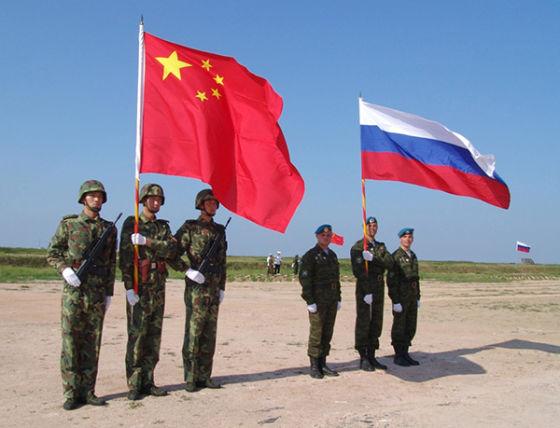 Кто против России и Китая
