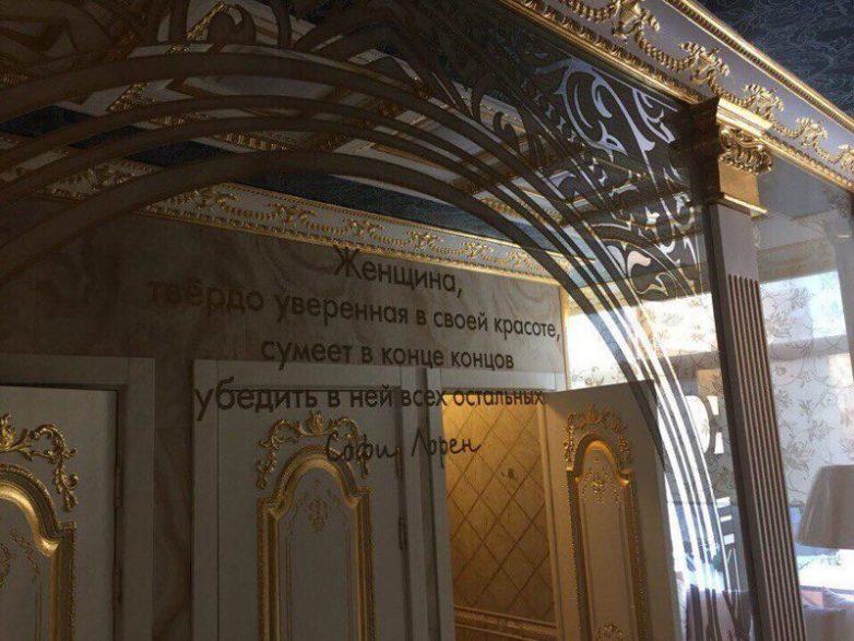 VIP-туалет уральского университета переплюнул даже Версаль