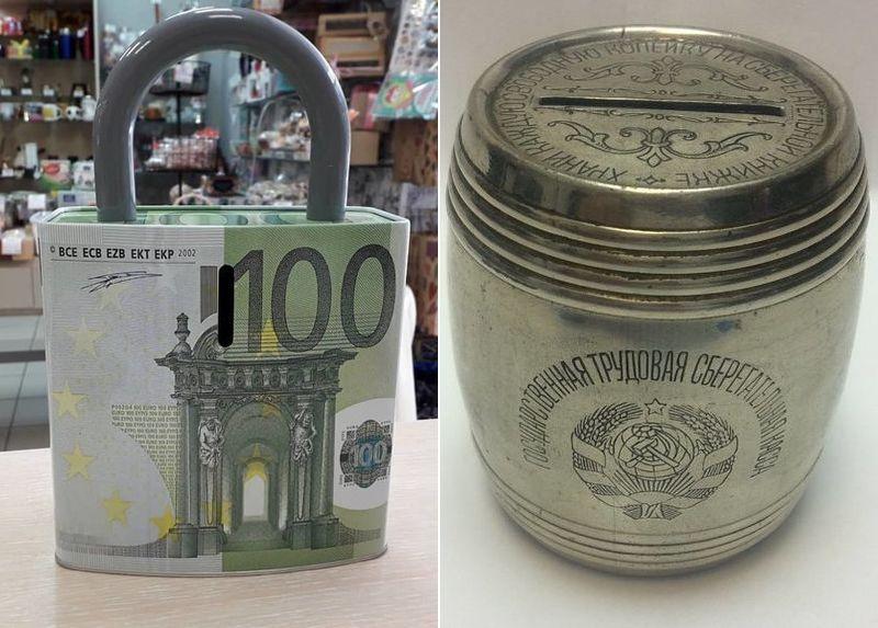 Где хранили денежки раньше и сейчас: современные копилки VS времен СССР