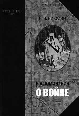 Ко Дню Победы.