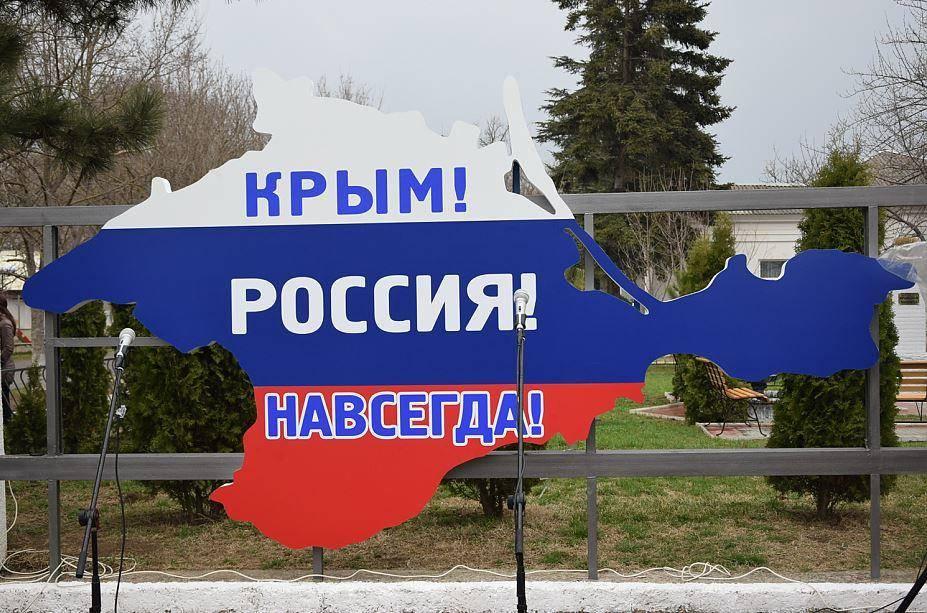 Как Крым встречал воссоединение с Родиной