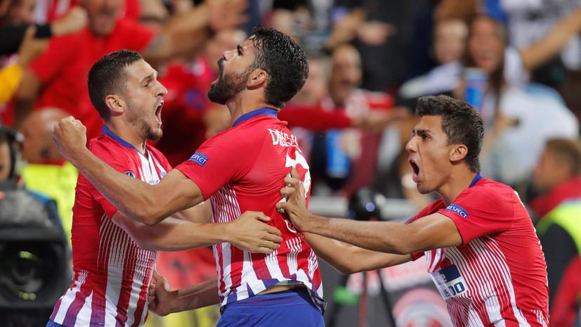 Гол на первой минуте, дубль Косты и развязка в овертайме: «Атлетико» победил «Реал» в матче за Суперкубок УЕФА