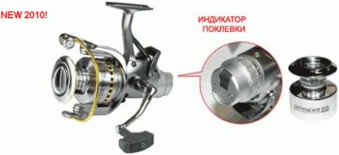 №324. Катушка Kosadaka Defender c   Встроенным электронным сигнализатором поклевки.