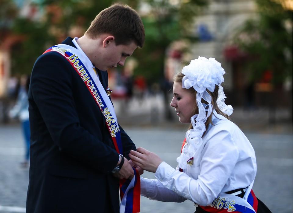 Уральские общественники угов…