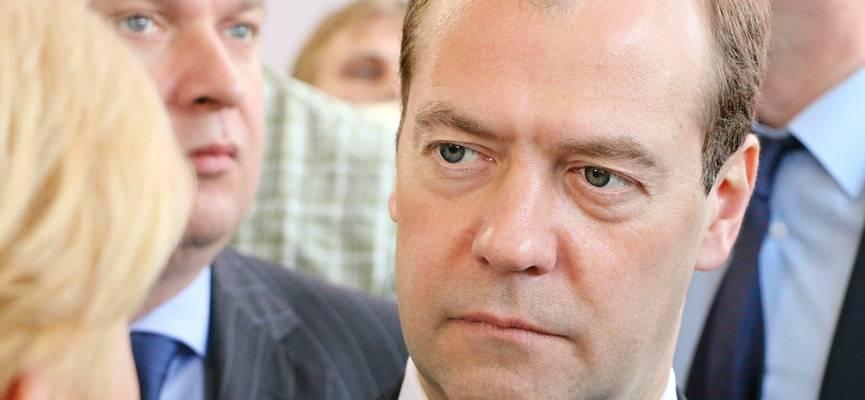 Медведев сообщил о новом повышении пенсионного возраста