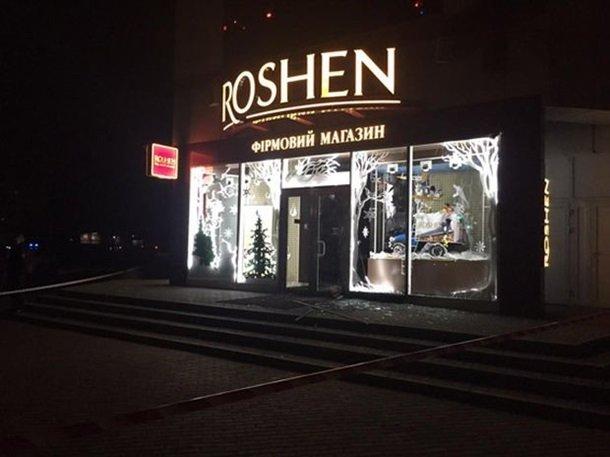 В Киеве неизвестные пытались сжечь магазин Roshen