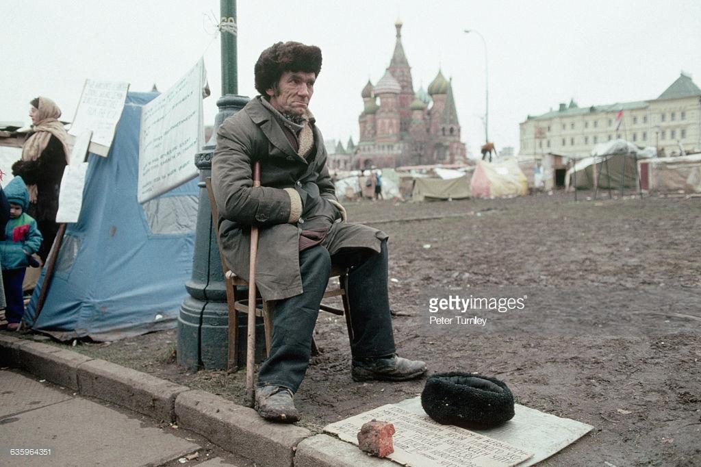 Миф о том, что в СССР не было нищих.