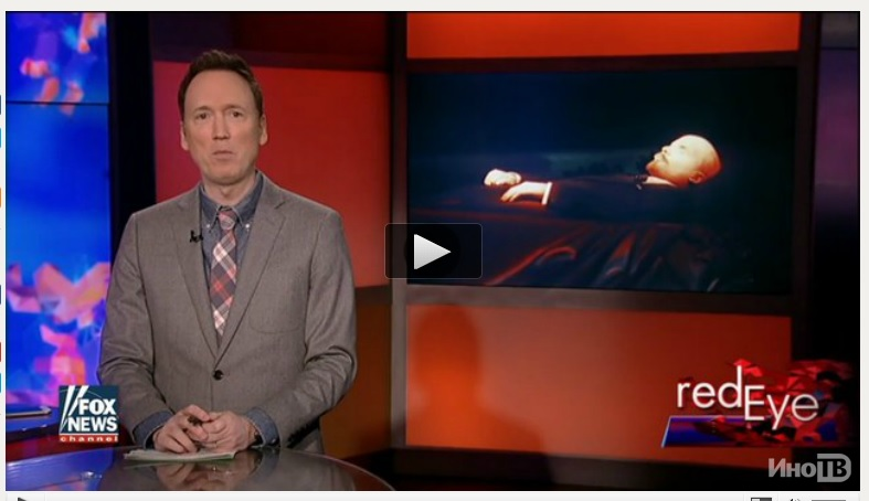 Экс-агент ЦРУ предложил Fox News назло Путину выкрасть Ленина из мавзолея