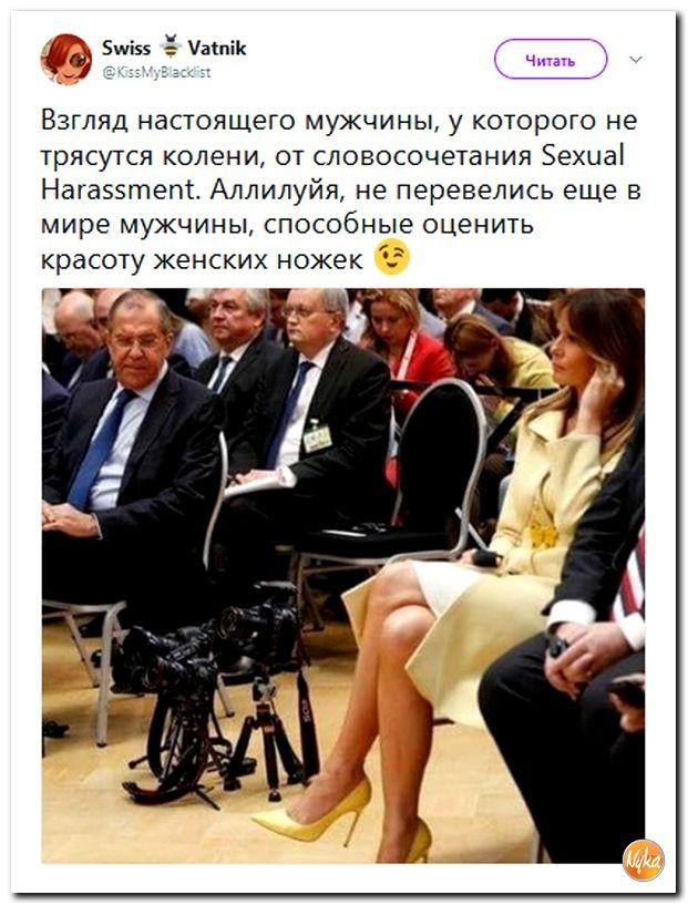 Министр иностранных дел Росс…