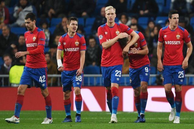 ЦСКА разгромил «Реал» в матче группового этапа Лиги чемпионов