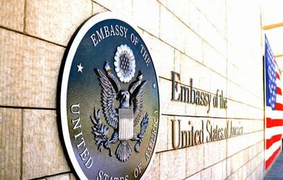 Дипломаты США пожаловались на недоступность дачи в Серебряном Бору