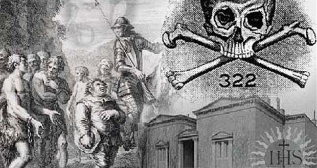 Череп и кости — символ «мирового порядка»