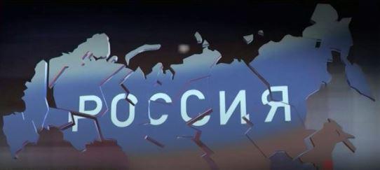 США не прекращают попытки отобрать Сибирь у России