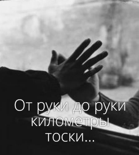 Не жди...Зинаида  Миркина