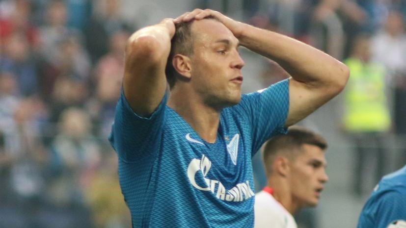 Тренер Талалаев сказал, что Дзюба виноват в поражении «Спартака» от «Рапида»