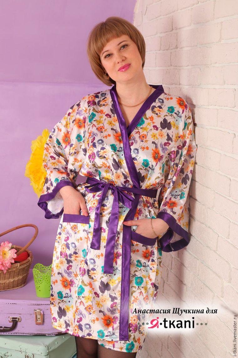 Сшить халат кимоно мастер класс