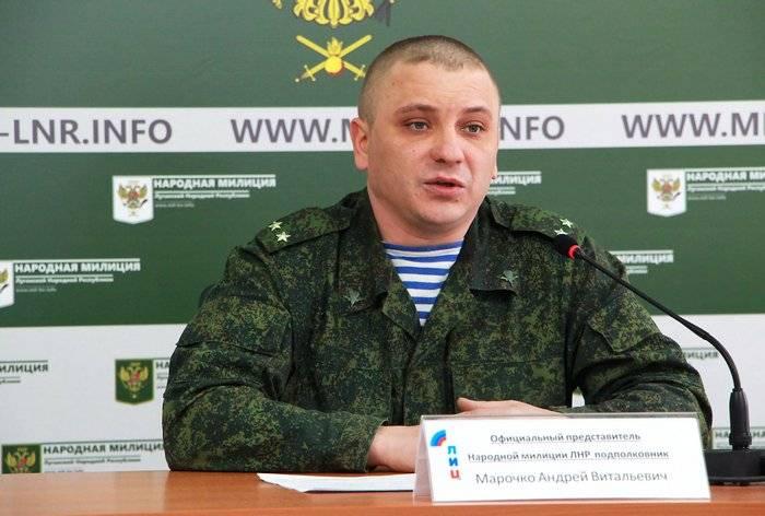 Народная милиция ЛНР сбила БПЛА ВСУ, производивший разведку