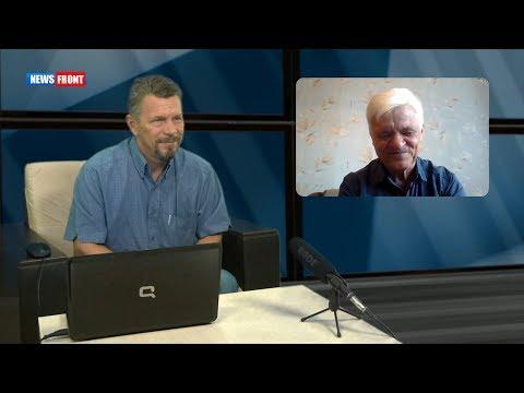 Юрий Апухтин: смерть Захарченко доказала, что народ Донбасса не сдался и будет стоять на своем