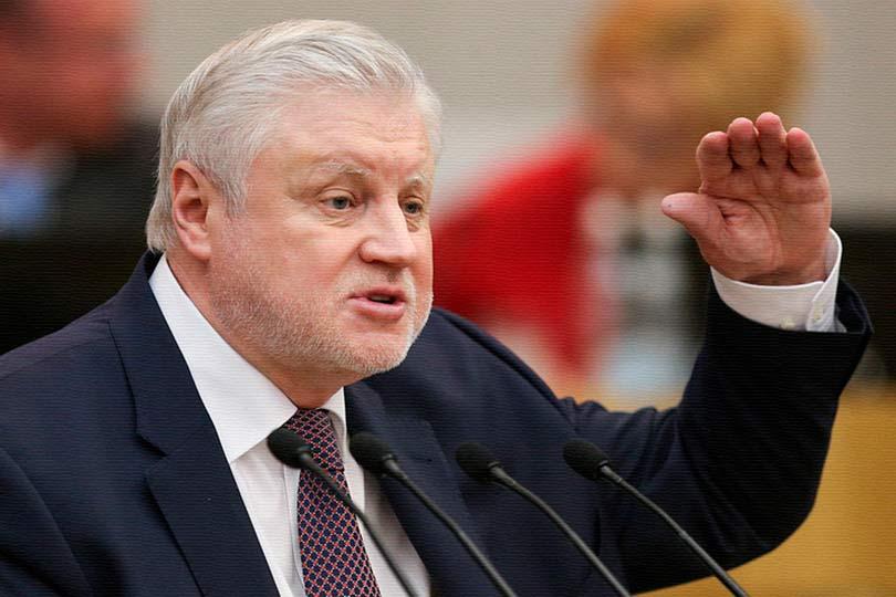 Сергей Миронов назвал голосо…