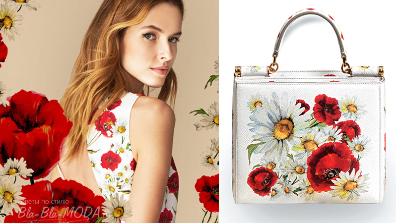 Модная сумка Dolce&Gabbana