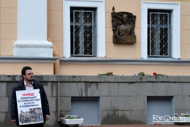МИД России не смог официально прокомментировать «дело Маннергейма»