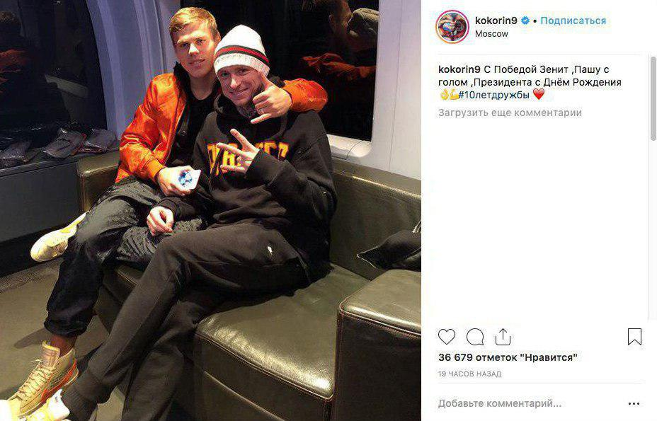 Как стать звездой: Стало известно имя чиновника, которого могли избить футболисты Кокорин и Мамаев