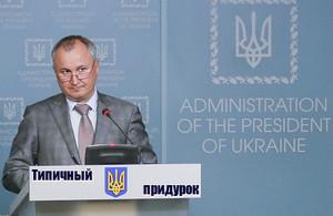 Медведев назвал главу СБУ придурком