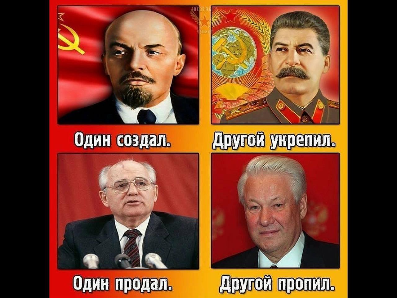 Референдум 1991 года – шаг к развалу СССР