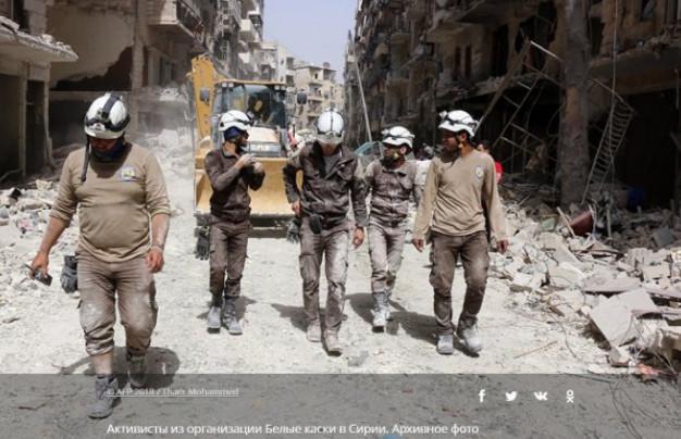 """Израиль эвакуировал из Сирии активистов """"Белых касок"""""""