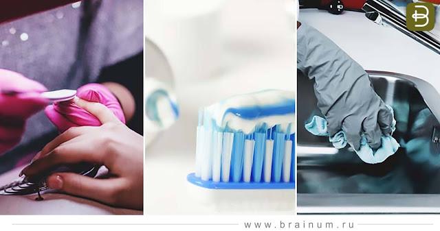 Как эффективно использовать зубную пасту вне полости рта. 12 супер способов
