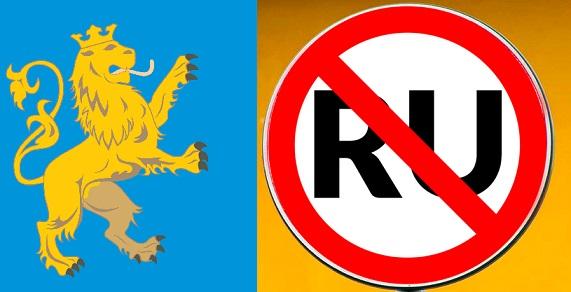 ВоЛьвовской области официально запретили русский язык