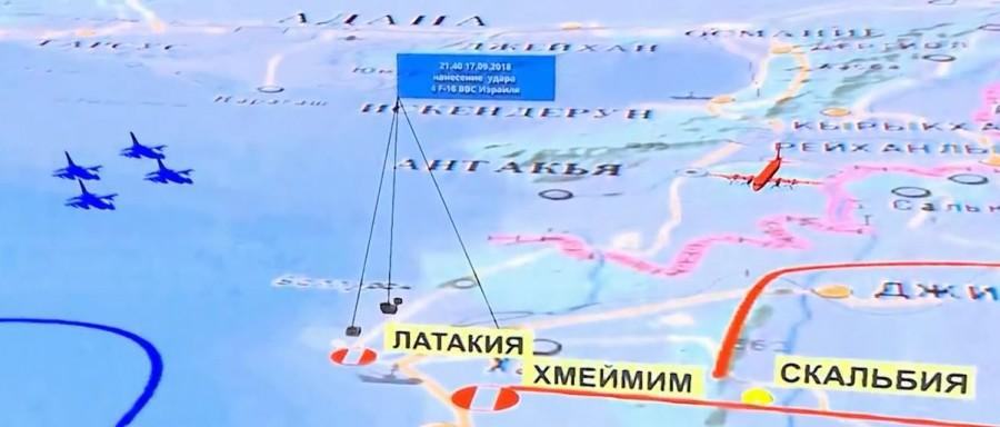 Брифинг МО РФ по Ил-20