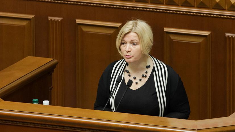 Вице-спикер Верховной рады назвала Россию «психически больной страной»