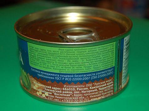 Достоинства и недостатки рыбных консервов