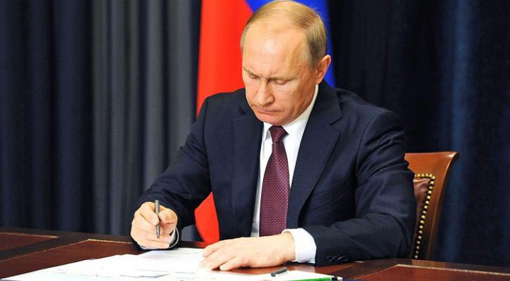 Запад опубликовал доклад о плане Путина по уничтожению доллара
