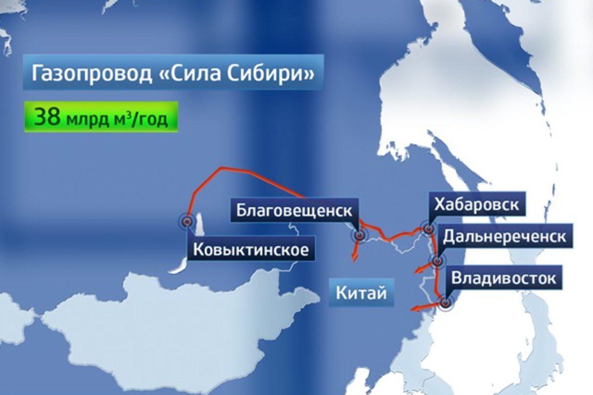 Сколько российского газа гот…
