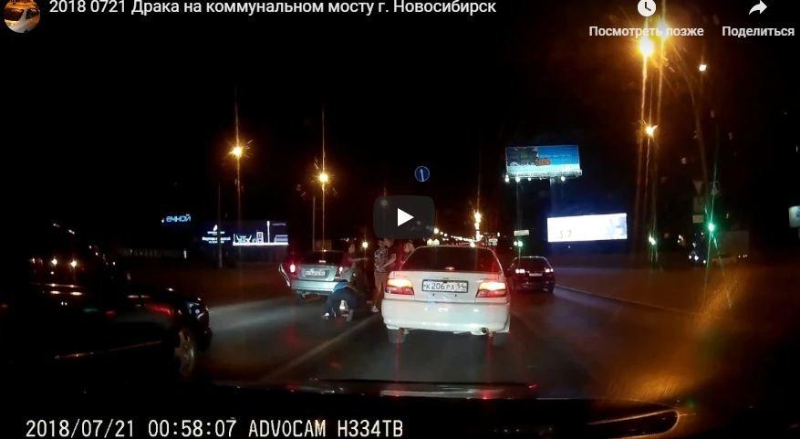 В Сети появилось видео драки водителей в Новосибирске