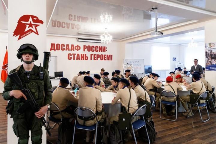 Юнармия России