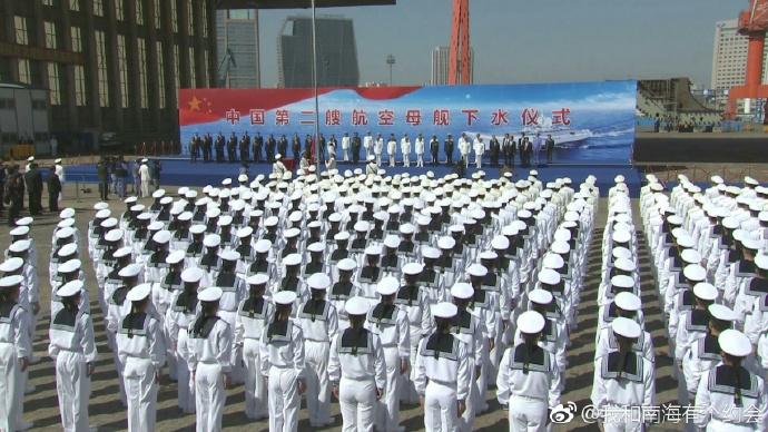 Торжественная церемония спуска на воду второго китайского авианосца