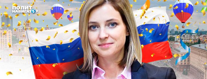 Поклонская: Киев будет наш