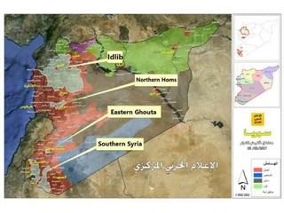 Раздел Сирии: «кушать подано»