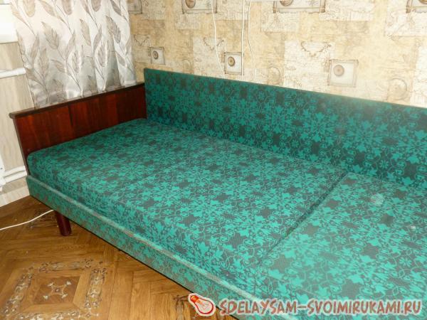 Вторая жизнь потертого дивана