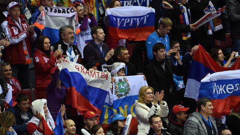 Российские болельщики сделали посмешище из МОК , – западные СМИ возмутились тем, что творится на Олимпиаде-2018