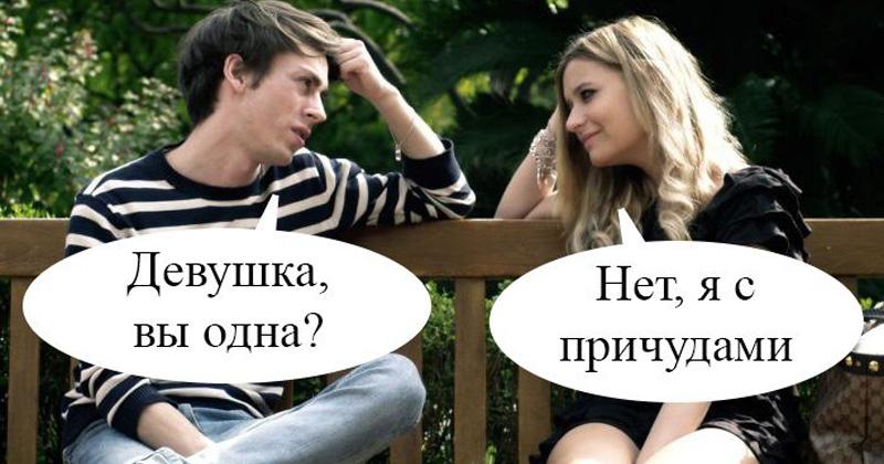 opitnaya-uchit-seksu-parnya
