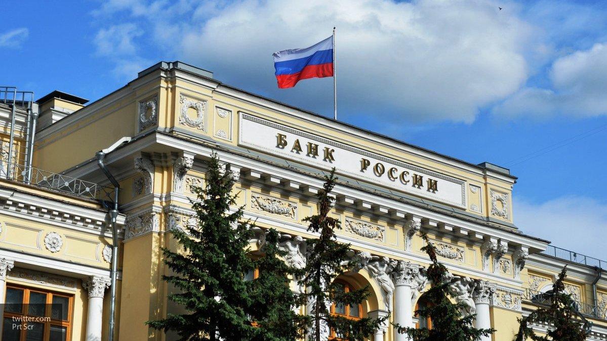 ЦБ РФ лишил лицензии Южный региональный банк из-за неоднократных нарушений