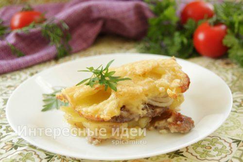 слоеная картошка с мясом и луком
